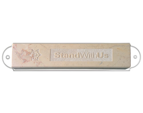 Custom Mezuzah with Stand With Us Logo