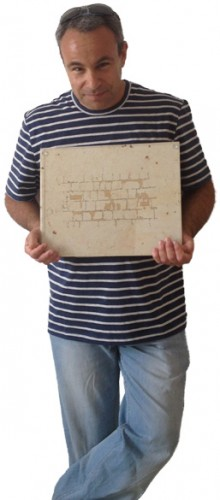 custom engraved jerusalem stone challah board