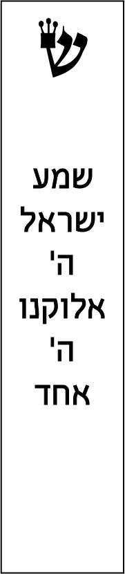 Biblical Text 1