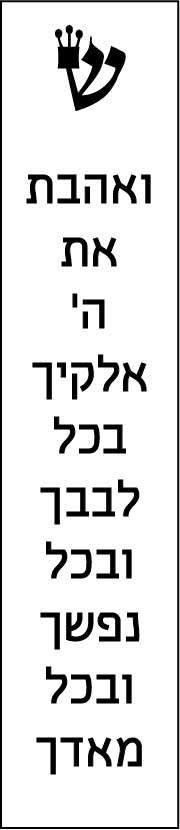 Biblical Text 2